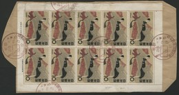 JAPAN 1960 Sheet Of 10 Stamps N° 645 (Y&T) / 386 (Stanley Gibbons) / C310 (Sakura). Red First Day Cancellation. Ise Poet - Used Stamps