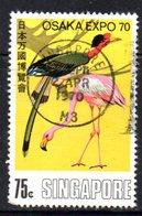 APR1722 - SINGAPORE 1970 ,  Yvert N. 110  Usato  (2380A) . - Singapore (1959-...)