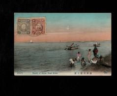 Cartolina Giappone Beach Of Sumea Near Kobe - Kobe