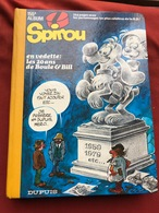 ALBUM DE SPIROU 155 TRES BON ETAT REDUCTION SI ACHAT DE 4 - Spirou Magazine