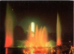 DE-HH: Hansestadt HAMBURG: IGA'63 (Planten Un Blomen): Wasserlichtkonzert Im Grossen Parksee Von Planten Un Blomen - Unclassified