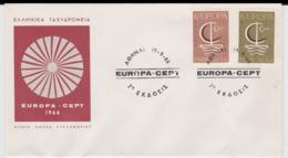 Greece 1966 FDC Europa CEPT (G57-23) - Europa-CEPT