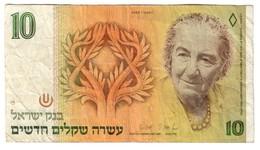 Israel 10 New Sheqalim 1987 .J. - Israel