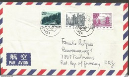 CHINA LETTER TO GERMANY 1979 - 1949 - ... Volksrepublik