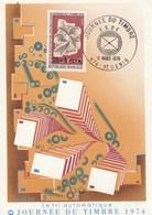 REUNION Carte Maximum Yvert 422 Journée Du Timbre St Denis 9/3/1974 - Reunion Island (1852-1975)