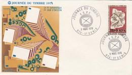 REUNION FDC Yvert 422 Journée Du Timbre St Denis  9/3/1974 - Reunion Island (1852-1975)