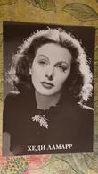 Actress  Hedy Lamarr   - Modern Russian Postcard DeAgostini Edition - Attori