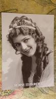 Actress  Mary Pickford  - Modern Russian Postcard DeAgostini Edition - Attori