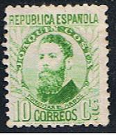 (3E 235) ESPAÑA // YVERT 500  // EDIFIL 656 // 1931-32   NEUF - 1931-50 Nuevos & Fijasellos