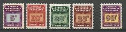 AEF 1947 Taxes  N° 1/4 Et 8 *  Neufs MH  Trace De Charnière TB C 2.30 € - A.E.F. (1936-1958)