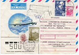 RUSSIE-URSS , ENTIER POSTAL Illustré Avion Pour La France Emis En 1989(14) En Recommandé - 1923-1991 URSS