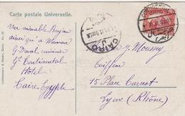 Egypte Cachet Hôtel Continental Cairo Sur Carte Postale Pour La France 1911 - Egypt