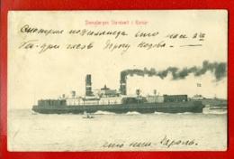 836 SHIP OCEAN LINER '' DAMPFAERGEN STOREBAELT '' VINTAGE POSTCARD - Altri