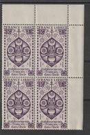 INDE  -  Neuf - - India (1892-1954)