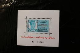 Afghanistan Red Cross Centennial Crown Prince Souvenir Sheet Block MNH 1963 A04s - Afghanistan