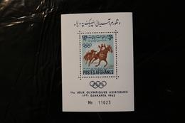 Afghanistan Horse Racing Djakarta Olympics Souvenir Sheet Block MNH 1962 A04s - Afghanistan