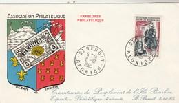 REUNION  Yvert 365 Peuplement Ile Bourbon - Cachet Manuel St Benoit 1965 - Illustration 2 - Reunion Island (1852-1975)