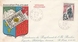 REUNION   Yvert 365 Peuplement Ile Bourbon - Cachet Manuel St Denis 1965 - Illustration 2 - Reunion Island (1852-1975)