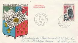 REUNION   Yvert 365 Peuplement Ile Bourbon - Cachet Manuel St André 1965 - Illustration 2 - Reunion Island (1852-1975)