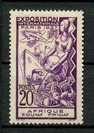 AEF 1937  N° 27 *  Neuf MH Légère Trace De Charnière  C 3,10 € Exposition Internationale De Paris 1937 Bateaux Boat - A.E.F. (1936-1958)