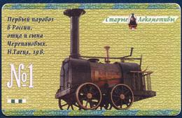 RUSSIA - RUSSIE - RUSSLAND URALTELECOM 75 UNITS TELECARTE OLD LOCOMOTIVES 1 - CHEREPANOV'S STEAM TRAIN - Russia