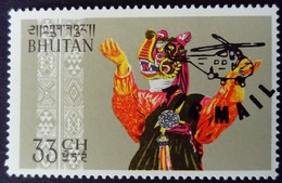 Bhoutan Bhutan 1967 Danse Overprinted AIR MAIL Yvert PA1 ** MNH - Bhutan