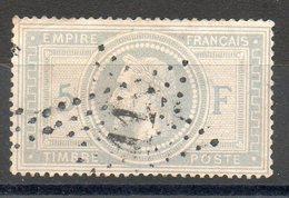 N°33 OBLITERE TIMBRE SUPER MAIS TRES PETIT CLAIR A LA CHARNIERE - 1863-1870 Napoléon III Lauré
