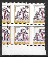 Yugoslavia 1996 MNH 10d Monastery Zhicha Misplaced Printing Variety Block Of 4 - Non Dentelés, épreuves & Variétés