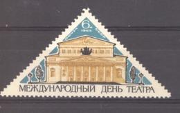 RU  -  Russie  :  Yv  2961  ** - Neufs