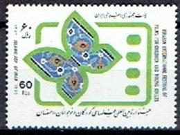 IRAN  #  FROM 1993  STAMPWORLD 2600** - Irán