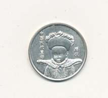 Médaille Argent 30 Mm 11 Gr PU-YI 1909-1911 DERNIER EMPEREUR CHINE   VOIR SCANS - China