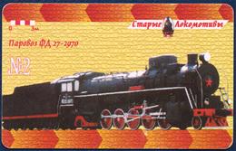 RUSSIA - RUSSIE - RUSSLAND URALTELECOM 75 UNITS TELECARTE OLD LOCOMOTIVES 2 - STEAM TRAIN FD 27-2970 - Russia