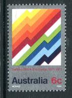 Australia 1971 Centenary Of Sydney Stock Exchange MNH (SG 487) - Mint Stamps