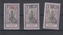 Französisch Indien  Michel Cat.No.  Mnh/** 55/57 - Unused Stamps