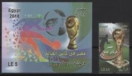 Egypte - Egypt (2018) - Set + Block -  /  World Cup Russia - Soccer - Football - Calcio - Fussball - Fußball-Weltmeisterschaft