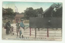 CAPTURED 22 CENTIMETRES OF PORT ARTHER & SITUATED IN NANKO TEMPLE KOBE TO COMMEMORATE THE RUSSO-JAPANESE WAR  FP - Kobe