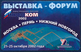 RUSSIA - RUSSIE - RUSSLAND URALSVYAZINFORM PERM REGION 10 UNITS CHIP PHONECARD TELECARTE INFOKOM 2002 - Russia