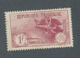 FRANCE - N°YT 231 NEUF** SANS CHARNIERE AVEC GOMME NON ORIGINALE (GNO) - 1926/27 - COTE YT : 63€ - Neufs