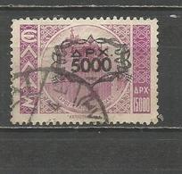 GRECIA YVERT NUM. 533 USADO - Grecia