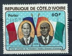Ivory Coast, Visit Of President Giscard D'Estaing, 1978, VFU - Ivory Coast (1960-...)