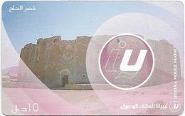 Libya - Libyana - Fort, 10LD Prepaid Card, Used - Libye