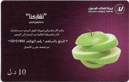 Libya - Libyana - Green Apple, 10LD Prepaid Card, Used - Libia