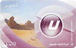Libya - Libyana - Landscape, 10LD Prepaid Card, Used - Libye