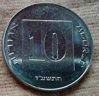 LSJP ISRAEL COIN 10 AGOROT KM# 158 2017 (2) - Israël