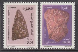 1994 Algeria Algerie Ancient Petroglyphs Horse Complete Set Of 2 MNH - Algeria (1962-...)