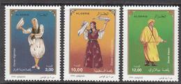 1994 Algeria Algerie Folk Dances Culture Complete Set Of 3 MNH - Algérie (1962-...)