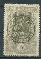 Timbre Congo Francais Yvt 39 Obliteration Brazzaville - Französisch-Kongo (1891-1960)