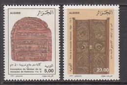 1997 Algeria Algerie  Wood Carvings Islam Mosques   Complete Set Of 2 MNH - Algeria (1962-...)