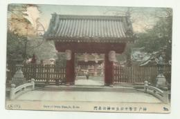 GATE OF IKUTA TEMPLE, KOBE    FP - Kobe