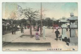 NANKO TEMPLE, KOBE   FP - Kobe